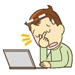 上尾市すぎやま整骨院眼精疲労目の疲れ頭痛パソコン作業
