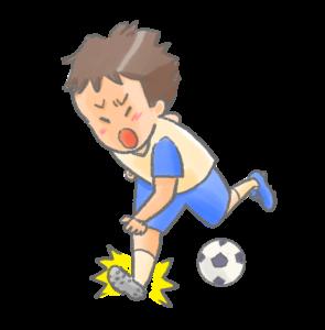 上尾市すぎやま整骨院スポーツ障害や成長痛、オスグットでのお怪我はお任せください!